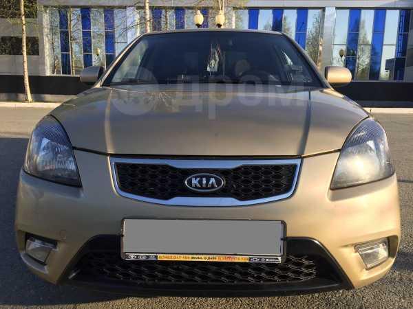 Kia Rio, 2010 год, 310 000 руб.