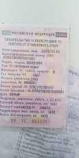 Лада 2106, 1997 год, 58 000 руб.