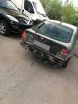 Nissan Primera, 1995 год, 50 000 руб.