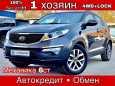 Kia Sportage, 2014 год, 899 900 руб.