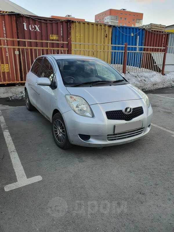 Toyota Vitz, 2006 год, 250 000 руб.