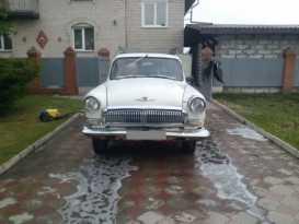 Барнаул 21 Волга 1966