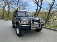 Владивосток Land Cruiser 1996