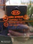 Kia Soul, 2010 год, 505 000 руб.