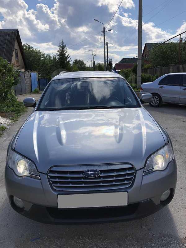 Subaru Outback, 2008 год, 550 000 руб.