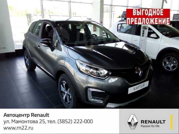 Renault Kaptur, 2020 год, 1 237 000 руб.