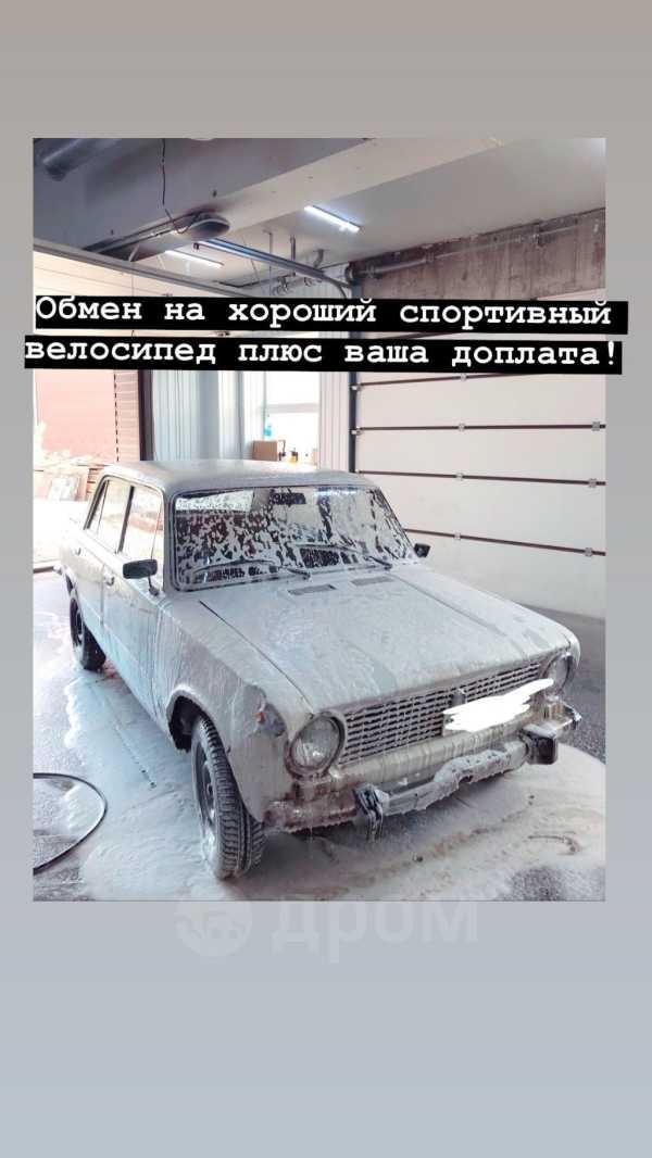 Лада 2101, 1979 год, 70 000 руб.