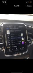 Volvo XC90, 2017 год, 3 300 000 руб.