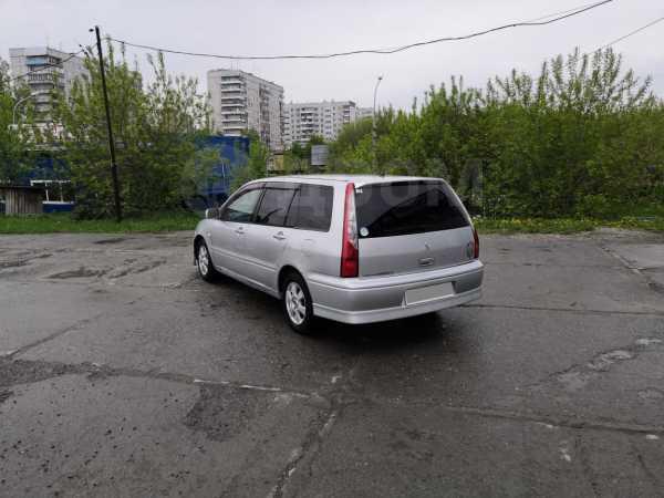Mitsubishi Lancer Cedia, 2001 год, 145 000 руб.