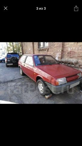 Владивосток 2108 1990