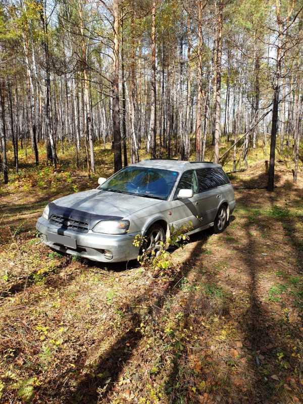 Subaru Legacy Lancaster, 2000 год, 300 000 руб.