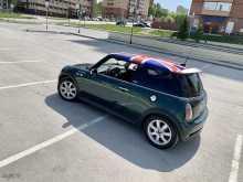 Новосибирск Hatch 2006