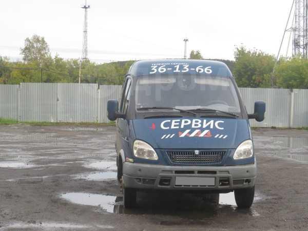 ГАЗ 2217, 2007 год, 110 000 руб.
