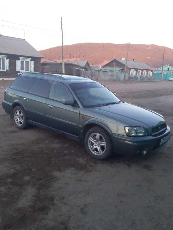 Subaru Legacy Lancaster, 2001 год, 350 000 руб.