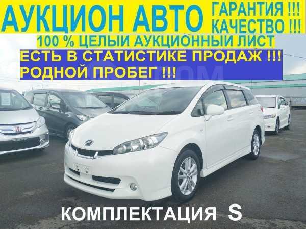 Toyota Wish, 2012 год, 888 000 руб.