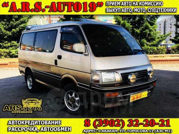 Toyota Hiace, 1994 год, 323 000 руб.