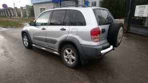 Обнинск RAV4 2000