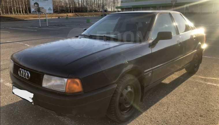 Audi 80, 1991 год, 76 000 руб.