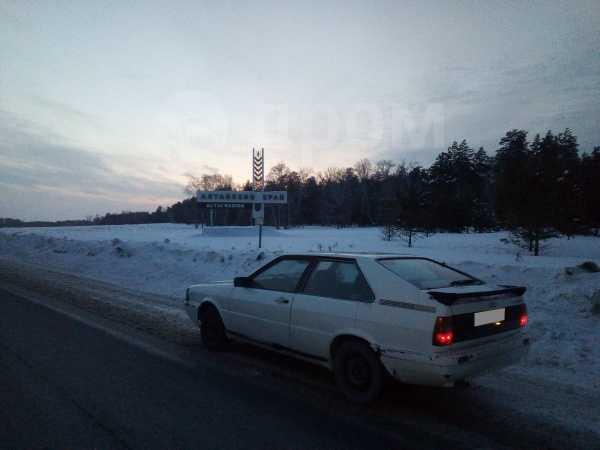 Audi Coupe, 1985 год, 53 000 руб.