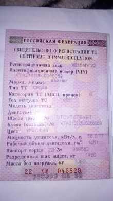 Бийск 2107 1988