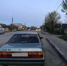 Тверь 90 1985
