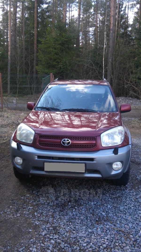 Toyota RAV4, 2005 год, 489 000 руб.