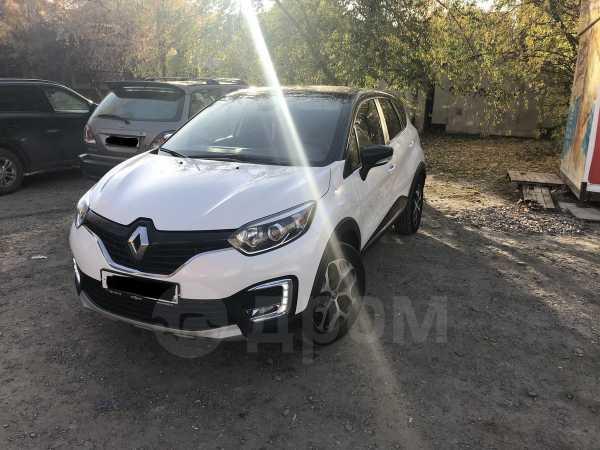 Renault Kaptur, 2017 год, 935 000 руб.