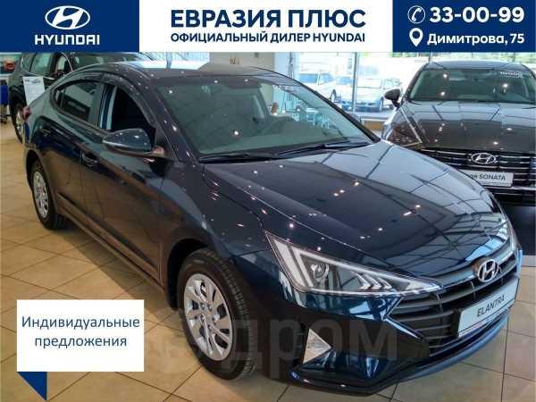 Hyundai Elantra, 2019 год, 1 191 000 руб.