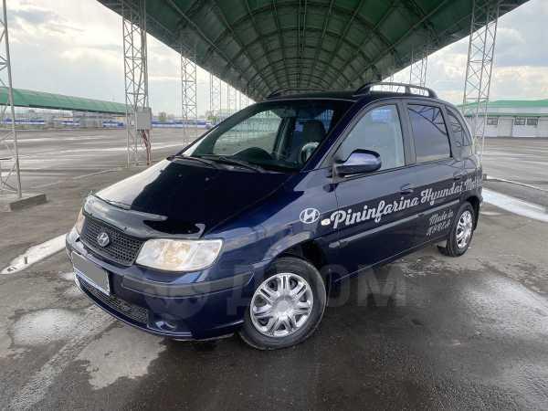 Hyundai Matrix, 2005 год, 315 000 руб.