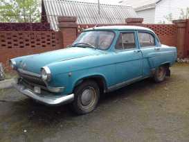 Красноярск 21 Волга 1961