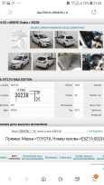 Toyota Vitz, 2014 год, 487 000 руб.