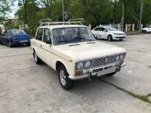 Сочи 2103 1974