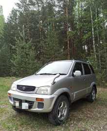 Новосибирск Cami 1999