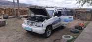 Suzuki Escudo, 1998 год, 350 000 руб.