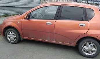 Курган Aveo 2007
