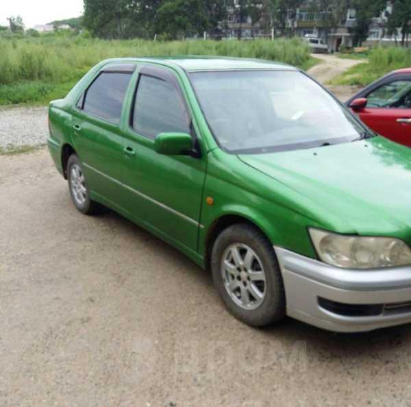 Toyota Vista Ardeo, 1985 год, 170 000 руб.