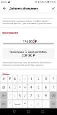 Лада Приора, 2010 год, 145 000 руб.