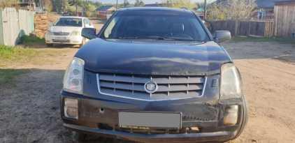 Чунский SRX 2005