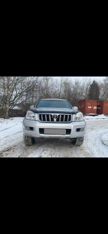 Ногинск Land Cruiser Prado