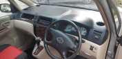 Toyota Corolla Spacio, 2001 год, 355 000 руб.