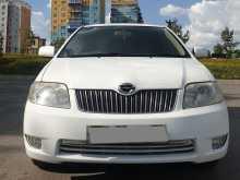 Прокопьевск Corolla Fielder