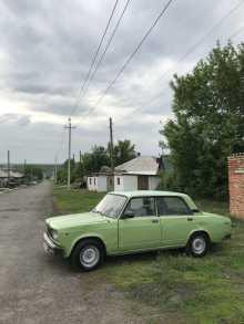 Кемерово 2105 1981