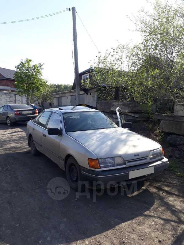 Ford Scorpio, 1985 год, 65 000 руб.