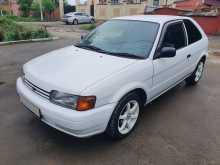 Армавир Corolla II 1997