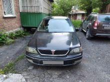 Ростов-на-Дону Vista Ardeo 1998