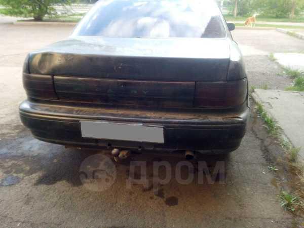 Toyota Vista, 1992 год, 69 000 руб.