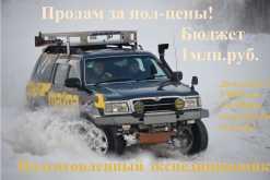 Новосибирск Proceed Marvie
