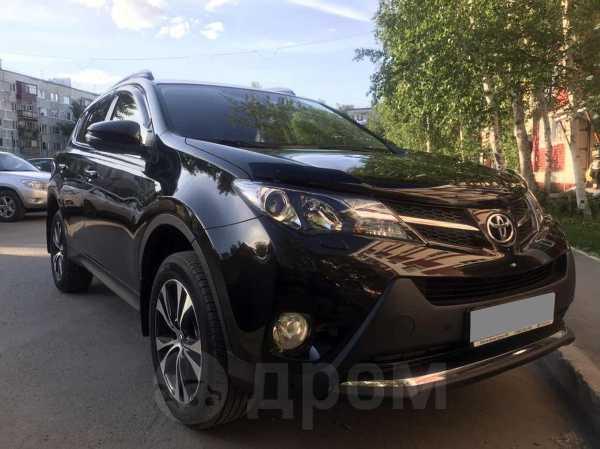 Toyota RAV4, 2014 год, 1 650 000 руб.