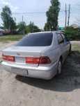 Toyota Vista, 1998 год, 220 000 руб.