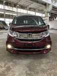 Honda Stepwgn, 2015 год, 1 265 000 руб.